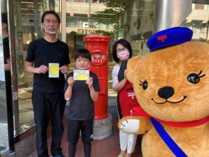 日本郵便北海道支社
