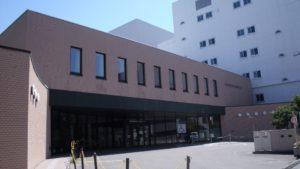 札幌市視聴覚障がい者情報センター